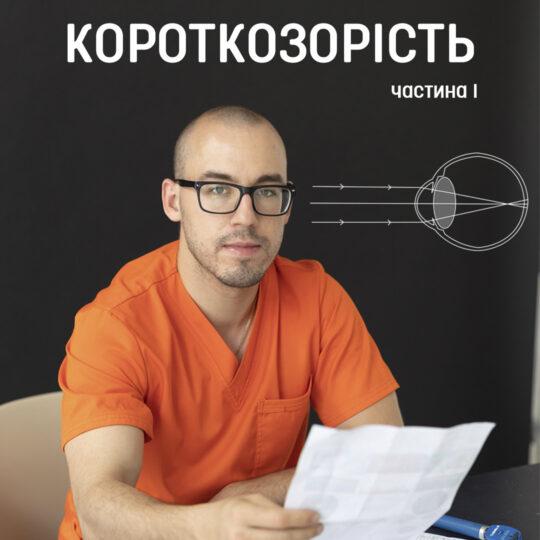 Валецький Юрій Юрійович